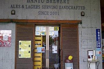 Hanyu Brewery's Kobushi Beers