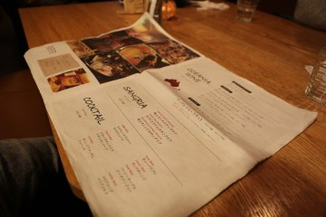 <p>Australian wine list</p>