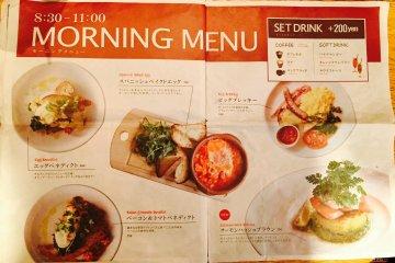 <p>Morning menu</p>