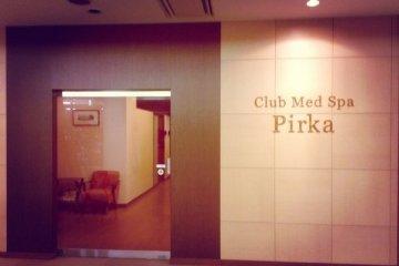 <p>Club Med: СПА и массаж</p>