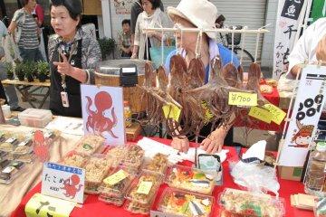 Kurashiki's Morning Market