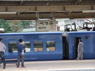 벳부 기차역