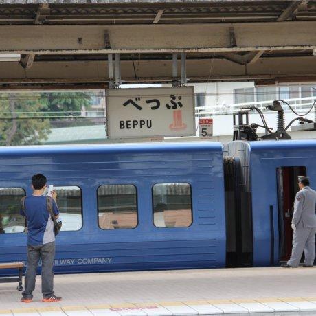 Perjalanan Singkat Menuju Kyushu