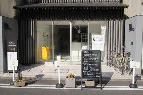 Капсульный Отель в Киото