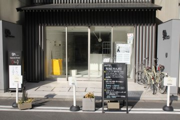 Hôtel Capsule 9 Hours à Kyoto