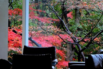 Sala Momiji do Takanawa Prince