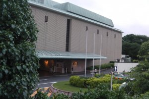 The Four Seaons Hotel Tokyo at Chinzan-so.