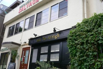 <p>The restaurant is within a five-minute walk from Chichibu Station. The first floor is the bar.</p>