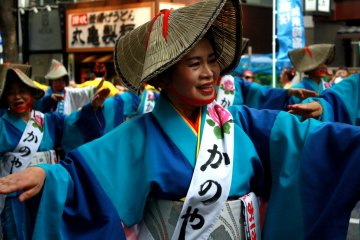 Celebrate Summer with Matsuri