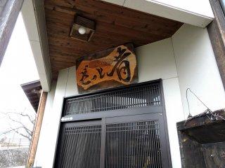 Biển gỗ của Antique Cafe 'Zatto Mukashi' gần sông Shiroishi, nơi nổi tiếng với 1000 Cherry Trees at a Glance.( tạm dịch là thoáng nhìn 1000 cây anh đào)
