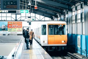 Trạm Osaka đi về hướng Ikoma