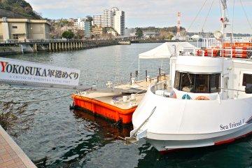 A Cruise of Yokosuka Naval Port