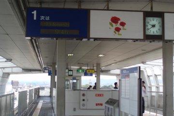 Osaka Monorail platform