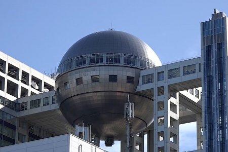 球体展望室・はちたま