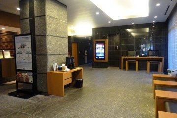 <p>The hotel lobby</p>