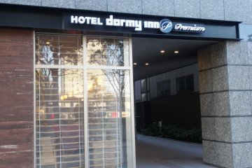 <p>The hotel is just a five-minute walk from the JR station</p>