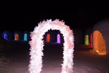 <p>Entrance to a dream &nbsp;</p>