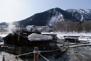 Đầm lầy Yunodaira -  nguồn của suối nước nóng Yumoto Onsen