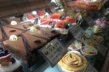 Magical, Okazaki's magical cake shop since 1986!