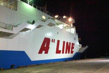 An A-Line ferry set to leave Kametoku