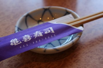 <p>Branded chopsticks</p>