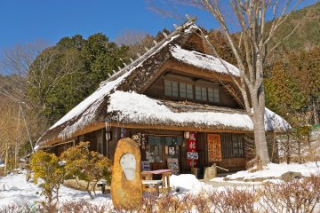 <p>Enjoy lunch at house #20, a regional restaurant called &quot;Shokujidokoro Satoyama.&quot;</p>