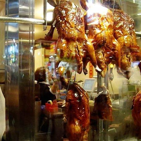 Yokohama Chinatown: Top 3 Restaurants