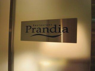 La señal de la entrada al Prandina