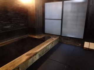 One of the private baths that guests can reserve.