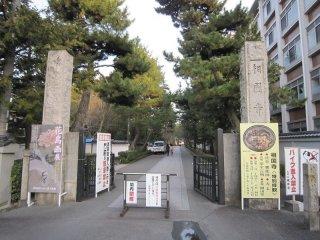 烏丸通側の入り口