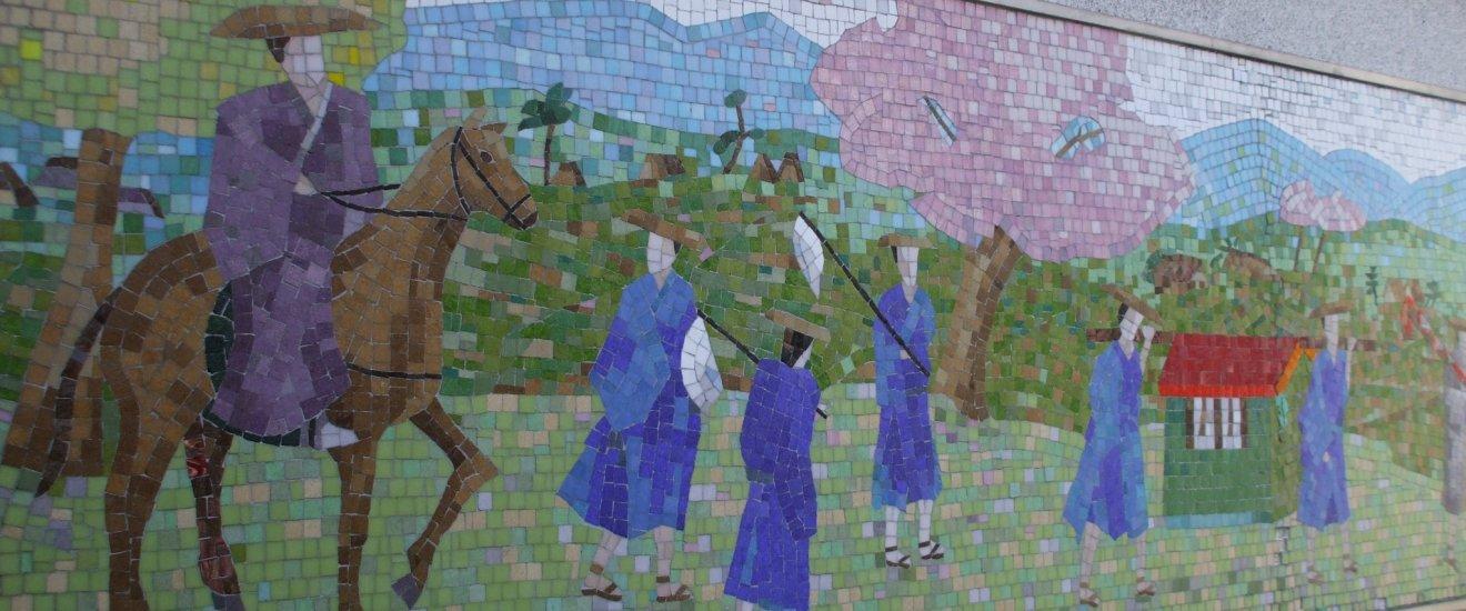 御成坂公園の壁画。当時の大名行列の様子が描かれています