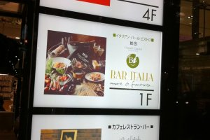 In the Marui Annex building B1 (streetview of sign)