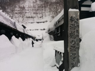 The entrance to the small village. Some snow trekking is required to reach the end of the row of houses