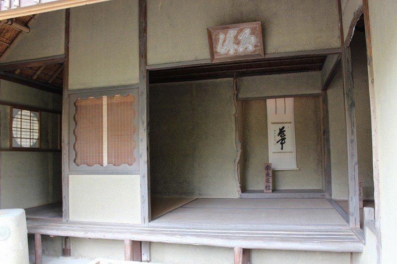 夕佳亭の母屋