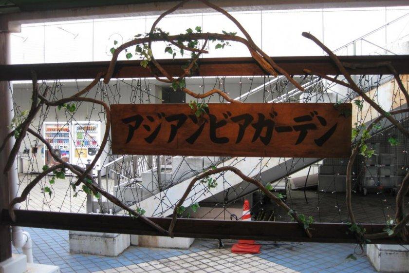 Asian Beer Garden Sign