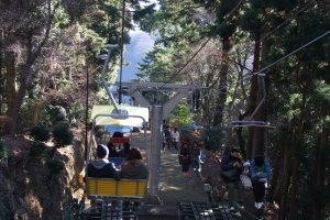 Fun and exciting way to get up or down Mt. Takao