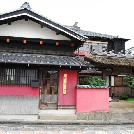 Somaro in Sakata City