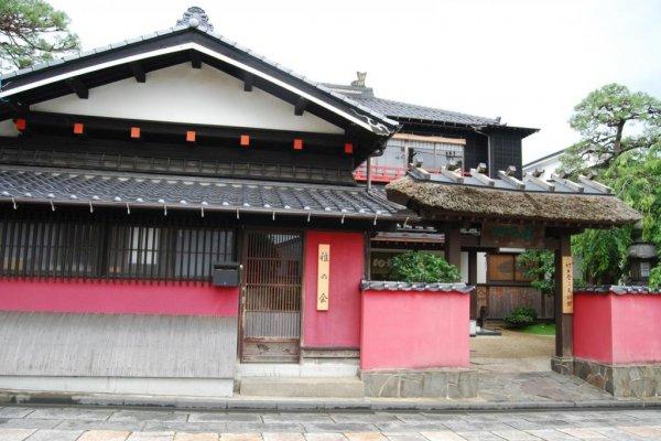 Somaro In Sakata City Yamagata Japan Travel Tourism Guide - Japan map yamagata