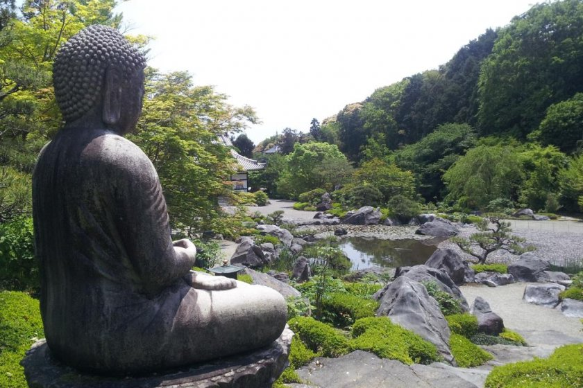 Main Garden