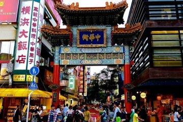 Shopping Districts of Kanagawa