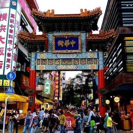 Distrik Perbelanjaan di Kanagawa