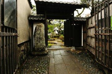 Nakano-chaya Teahouse in Nagasaki
