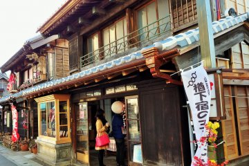 Historic Structures of Makabe
