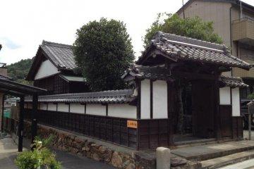 The Sub-Honjin and Fukikawa Juku museum