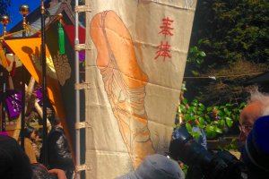 A rather graphic banner leaves no doubt as to the theme of this matsuri.