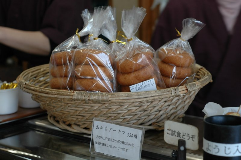<p>These tofu donuts are probably the world&#39;s healthiest donuts - chewy but not oily, and with just the perfect level of sweetness.&nbsp;</p>