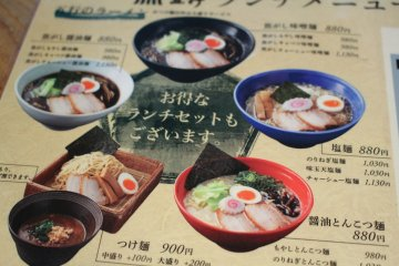 <p>Gogyo&#39;s main menu</p>