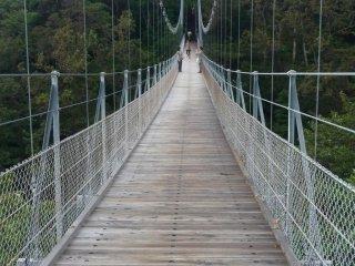 Suspension bridge, called the Love Call Bridge