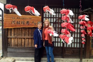 With Masae-san, outside her shop.
