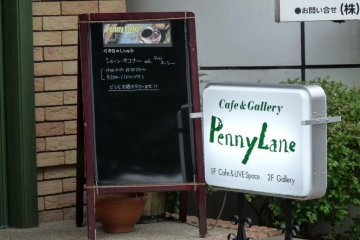 Penny Lane Live Cafe in Kurashiki